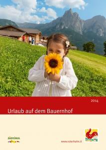 Druckfrischer Hauptkatalog des Roten Hahn, Copyright: Roter Hahn, Abdruck honorarfrei